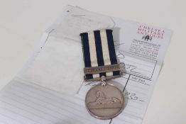 Victorian Egypt medal (1882 - 89) with one clasp- Suakin 1885, named to E. J. Forrest. PTE. R.M. (so