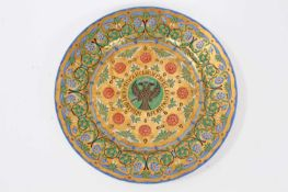 Fine and rare Imperial Russian porcelain plate made for Tsar Nicholas I from the Great Kremlin Palac
