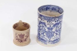 Willian IV and Queen Adelaide Royal commemorative mug and blue and white Royal Commemorative quart m