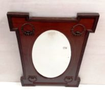Edw Inlaid Mahogany Overmantle Mirror Dimensions: 96cm x 66cm