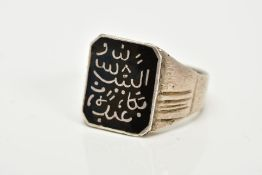 A GENTS WHITE METAL ISLAMIC SIGNET RING, designed with a rectangular Islamic inscribed black
