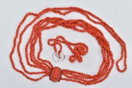 A VICTORIAN MULTI-STRAND CORAL BRANCH NECKLACE, eight strands of carved coral branches, fitted