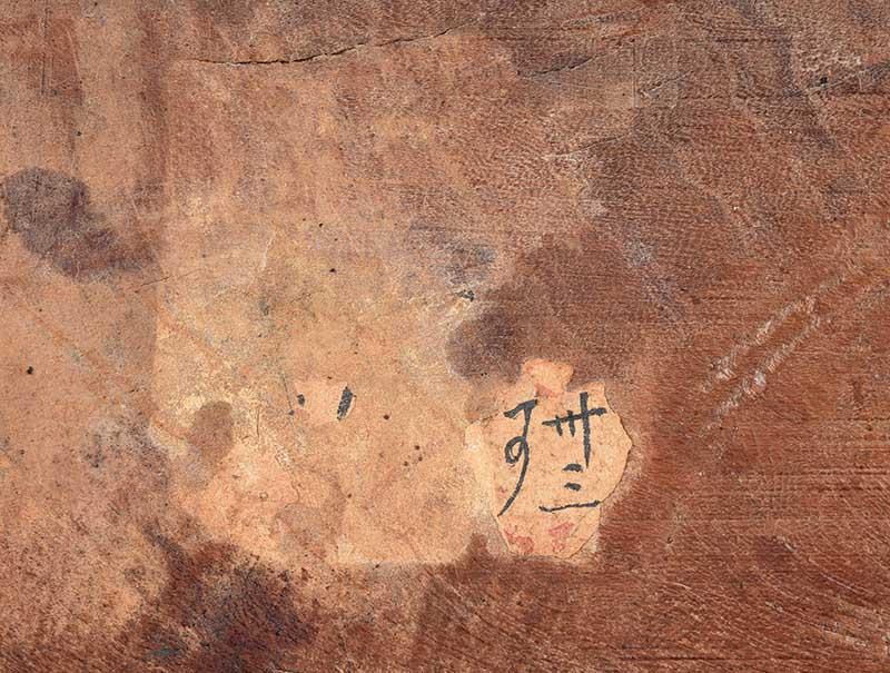 Lot 2 - CHINESE PIERCED STONEWARE VASE & LID
