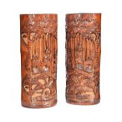 PAIR OF CARVED CHINESE BRUSH POTS