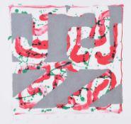 Neil Shawcross, HRHA, HRUA - JAZZ - Limited Edition Coloured Print (4/20) - 13.5 x 14 inches -