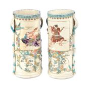 PAIR OF ORIENTAL BAMBOO EFFECT PORCELAIN VASES