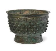 A rare Chinese archaic bronze ritual food vessel, Yu, late Shang dynasty, the deep bowl cast with