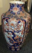 A large 19th century Imari vase