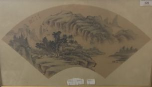 A Chinese picture on silk, Mountainous Landscape, framed and glazed,