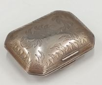 A Georgian silver vinaigrette