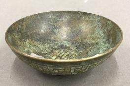 A small Chinese bronze bowl. 6 cm diameter, 2 cm high.