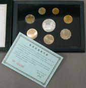 A cased 1993 Hong Kong coin set