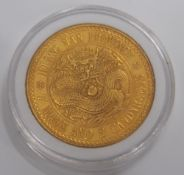 A Chinese coin