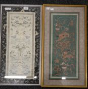 Two Chinese embroidered silk panels,