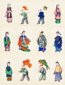 A collection of 19th century Chinese Paintings Watercolours on rice paper, old labels to verso,