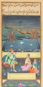 A 19th century Persian miniature on paper Depicting a seated gentleman taking refreshment and
