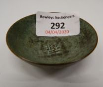 A small Chinese bronze bowl. 2 cm high; 6 cm diameter.