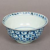An 18th century Chinese blue and white porcelain bowl, of deep flared form. 14.5 cm diameter.