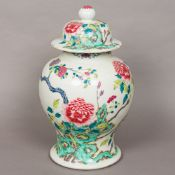 A 19th century Chinese porcelain vase and cover Of waisted bulbous form, with removable domed lid,