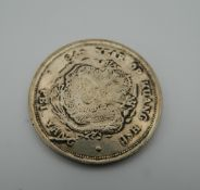 A Chinese coin. 4 cm diameter.