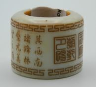 A carved jade archers ring