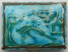 A small Chinese blue enamel box. 4.5 cm wide.