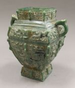 A Chinese carved jade vase. 21.
