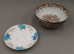 An 18th century Chinese bowl decorated with court scenes,