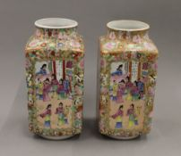 A pair of Chinese square shaped famille rose vases,