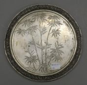 A pierced and engraved Chinese silver tray, with makers mark for Tuck Chang. 21 cm diameter. 11.