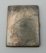 A Chinese silver cigarette case. 8 cm wide. 72.1 grammes.