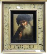 A 19th century oil on board, Portrait of a Bearded Man, indistinctly signed and dated 1831, framed.