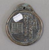 A large Chinese bronze medallion. 10 cm diameter.