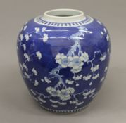 A Chinese porcelain blue and white ginger jar, the underside with four character mark. 25.5 cm high.