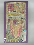An Indian embroidered panel. 46.5 x 82.5 cm.