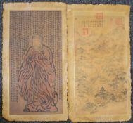 Two Chinese prints. 37 x 68 cm.