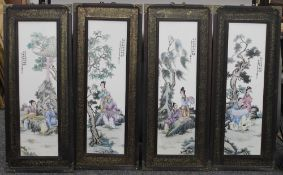 A set of four Chinese plaques, each framed. 93 cm high.