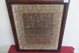 Late Victorian needlework sampler by Esther Anne Loudan in rosewood frame (49cm x 55cm)