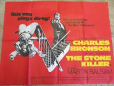 "Cinema foyer film poster ""The Stone Killer"" a Michael Winner Film staring Charles Bronson and co"