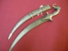 Indian silver inlaid dagger with 14 inch curved Damascus blade with white metal inlaid panel with