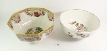 A large Wedgwood 'The Festoon' fruit bowl and another Wedgwood bowl