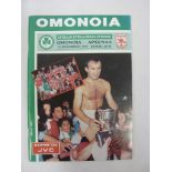 ARSENAL, 1994/1995, a football programme for the away game at Omonia Nicosia in the European Cup