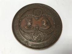 A bronze Medallion to commemorate the 700th annive