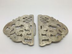 A late Victorian silver belt buckle.