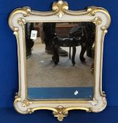 French-Style Baroque Mirror