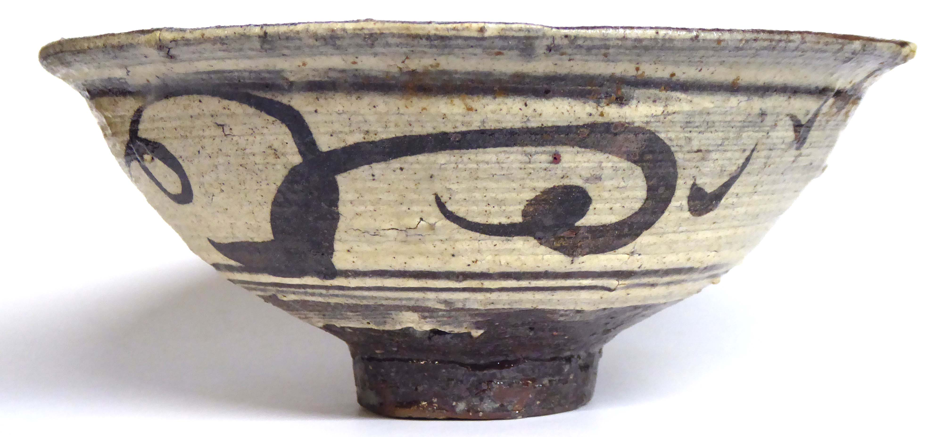 Lot 167 - A CHINESE CITZHOU POTTERY CONICAL BOWL Having brown glaze decoration on cream ground Approx 15cm