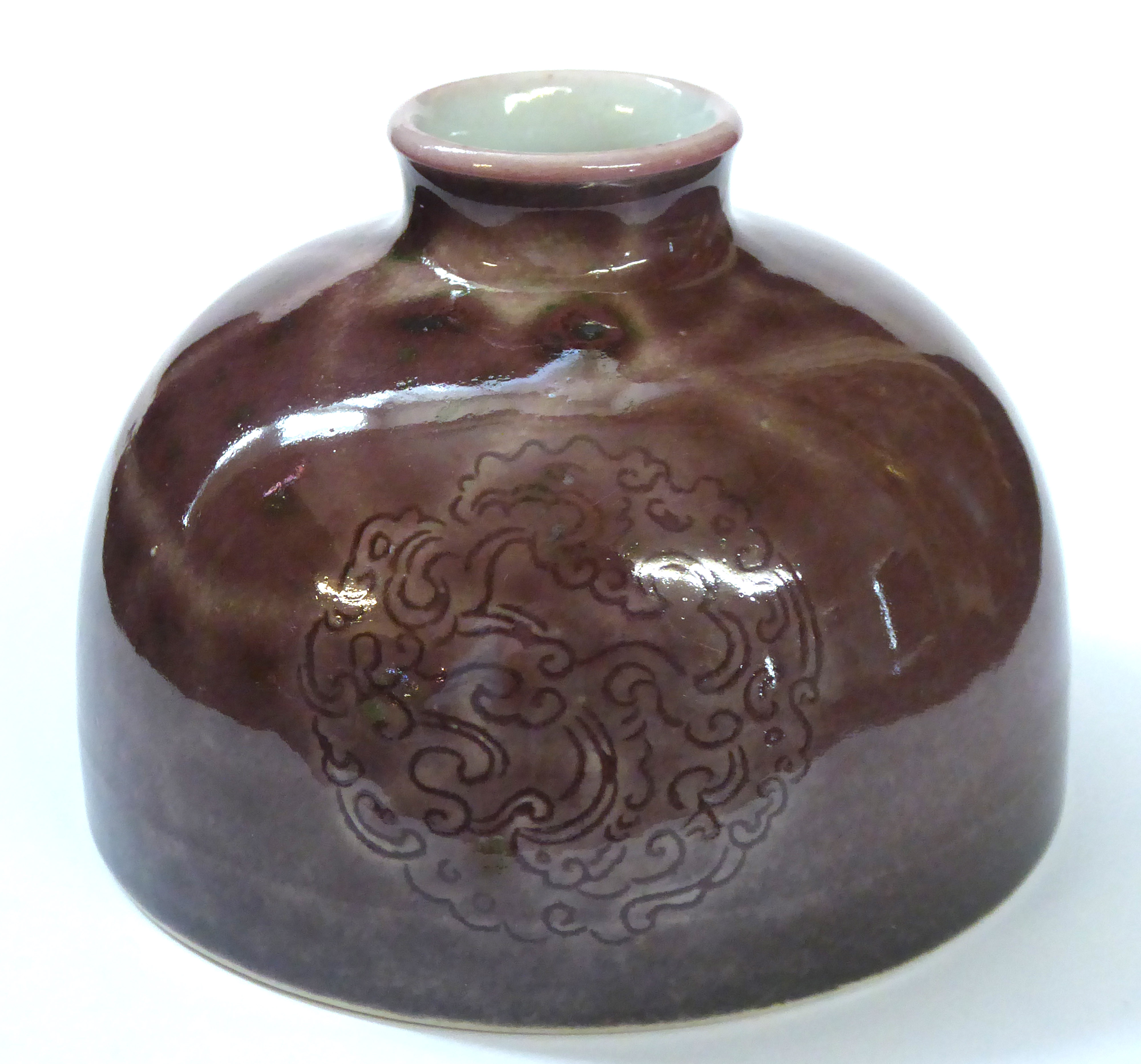 Lot 151 - A CHINESE PORCELAIN BEE HIVE BOTTLE WATER POT Having a peachbloom glaze, incised with three