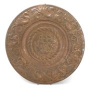 An Arts and Crafts Newlyn copper charger,