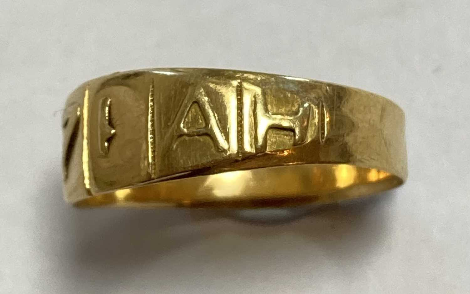 A Victorian 18ct gold Mizpah ring, - Image 4 of 4
