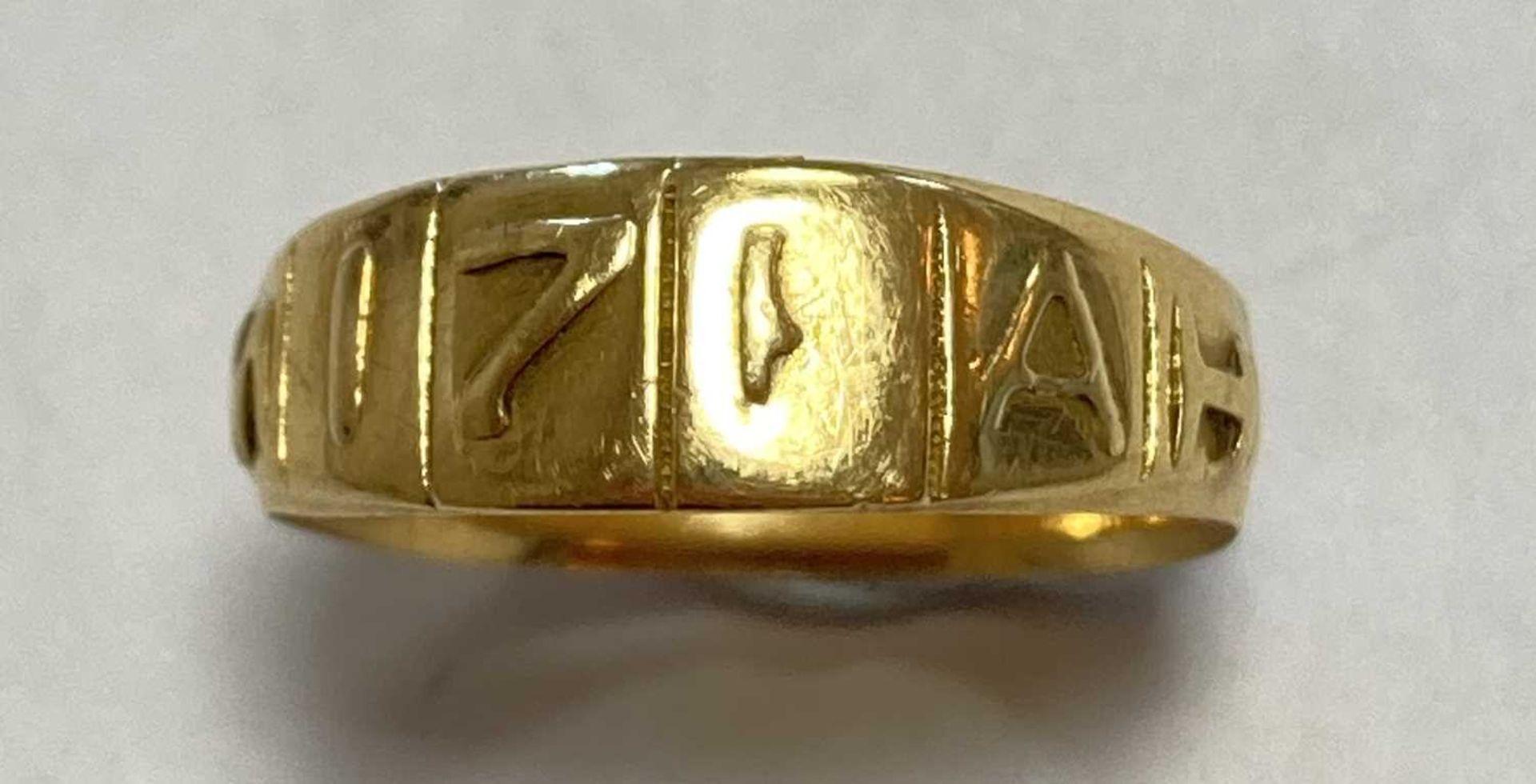A Victorian 18ct gold Mizpah ring, - Bild 3 aus 4